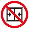 窓の開放禁止を表す標識アイコンマーク