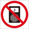 インターフォン使用禁止を表す標識アイコンマーク