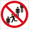割り込み禁止を表す標識アイコンマーク