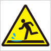 水溜り注意を表す標識アイコンマーク