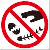 生ゴミ(捨てる)禁止を表す標識アイコンマーク
