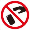 空き缶(捨てる・投げる)禁止を表す標識アイコンマーク
