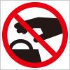 盗難禁止を表す標識アイコンマーク