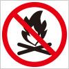 焚き火・火おこしの禁止を表す標識アイコンマーク