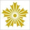 旭日章・警察章の紋章ロゴマーク