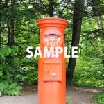 古いタイプの郵便ポスト