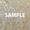 木屑でできた板のテクスチャー