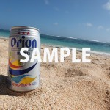 オリオンビールと宮古島の海
