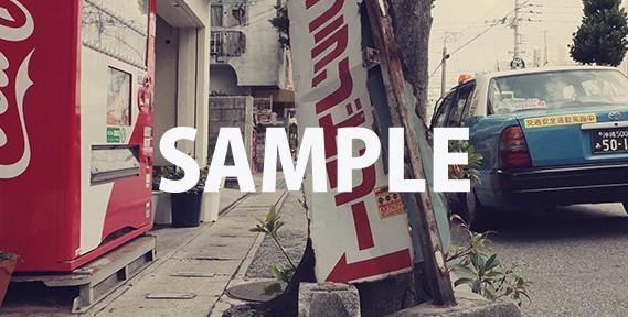沖縄のちょっと古びた歩道