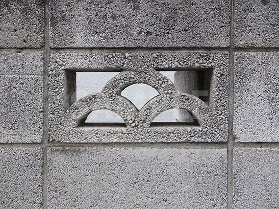 日本独特のブロック塀
