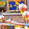 色鮮やかな横浜の中華街