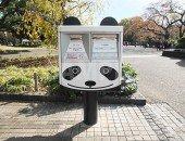 上野動物園近くのパンダの絵が描かれた郵便ポスト
