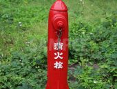 レトロな雰囲気の消火栓