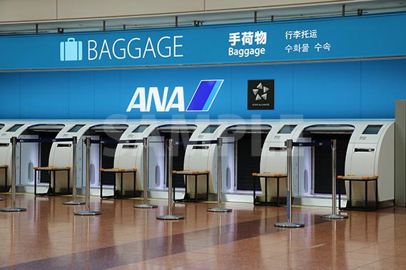 羽田空港のANAの自動手荷物預け機