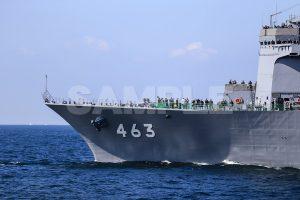 観艦式の写真「463うらが」船首