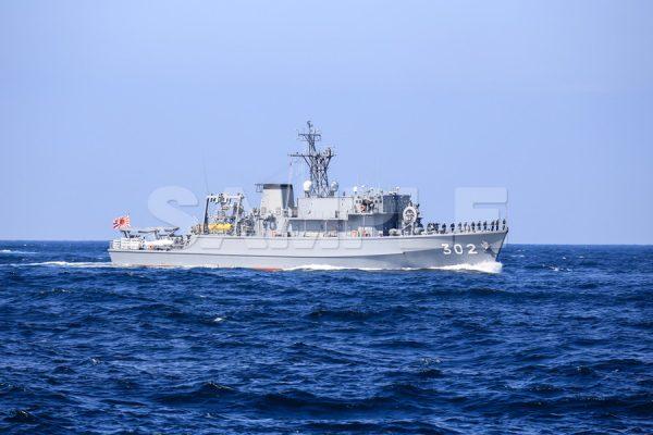 観艦式の写真「302つしま」観艦式,護衛艦,日本,海,無料の写真